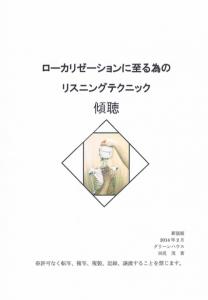 book-keichou
