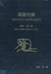 book-zugai